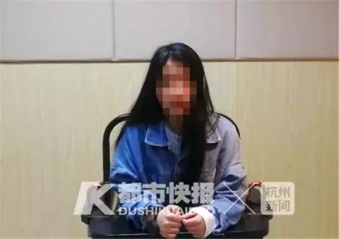 月入近万杭州姐妹花辞职吃喝玩乐 花完存款后偷手机