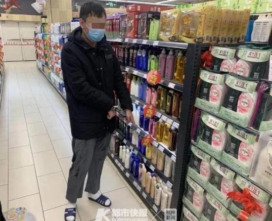 杭1男子开宝马车背Gucci包进了超市后 盗窃生活用品