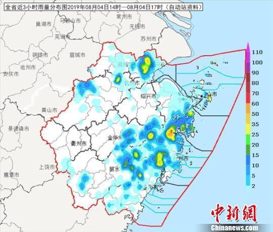 截至4日17时,浙江近3小时雨量分布图。浙江省气象台 供图