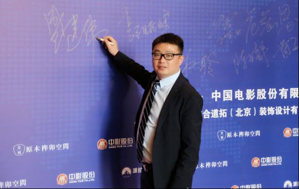 浙江资深传媒公司博盛广告转型升级电影行业