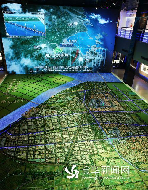绍兴滨海新城:打造蓝色海湾时代的经济标杆