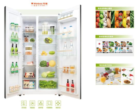 万宝第五代风冷冰箱, 智慧存储领鲜上市