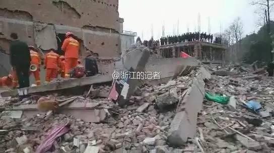 文成3间民房突然倒塌 多人被埋 救援进行中