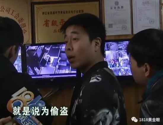 """浙江中商超市西兴店安防部 小柳:""""我们这个超市规定是,出了报警器,说难听点,就是为偷盗,(当时走出去没?)走出去了。"""""""