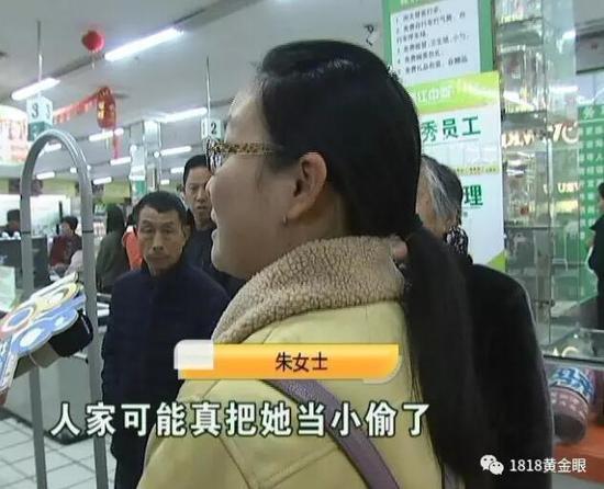 家属觉得老人被冤枉 要求超市道歉