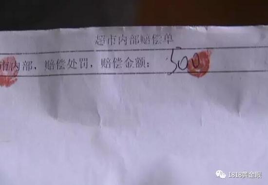 杭州滨江的朱女士反映,3月8号,他奶奶去超市买东西, 结果被超市罚了500块钱,老人家现在吃不好睡不着。