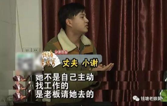 妻子小卢说老板作为朋友叫她来上班也是正常的,可丈夫小谢觉得对方用心不纯。