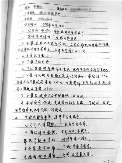 抄写同一个版本,字迹工整与字迹潦草的效果有天壤之别。 记者 蒋大伟 摄