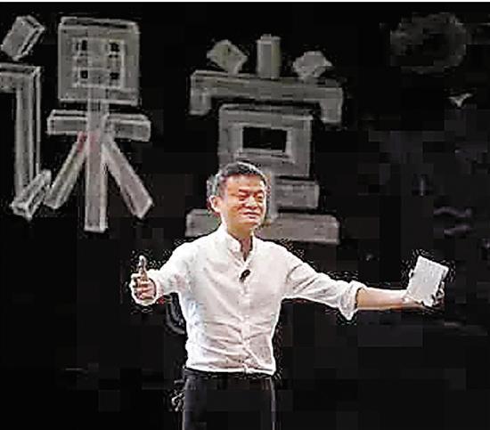 马云云谷学校首招生受追捧 自称是探索性的学校