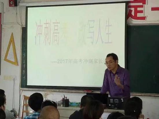 课堂上的方老师