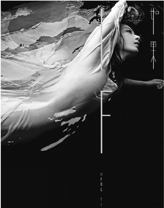 左图:田馥甄演唱会海报。