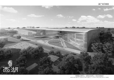 杭州城西新地标今年9月底亮相 投资10.62亿颜值高功能全