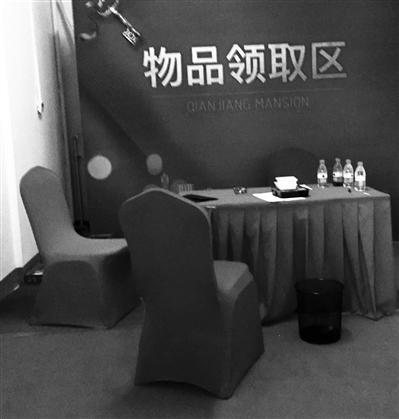 """业主传说的""""小黑屋"""" 记者 陈中秋 摄"""