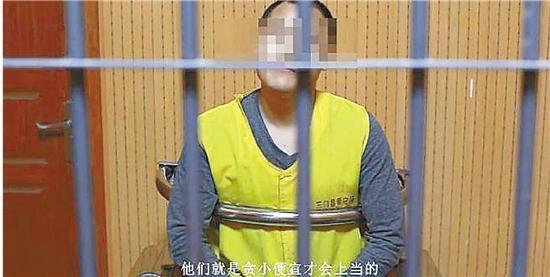 骗子自白:我是怎么骗人的 台州这段视频火了