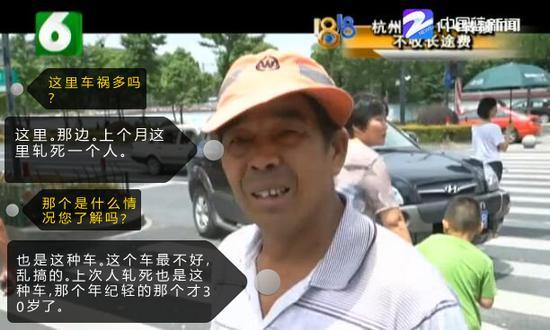 记者从交警部门了解到,涉事的工程车司机已被带走调查,受伤的老人被送往医院,事故仍在进一步处理。
