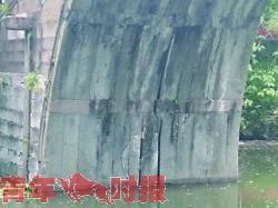 杭州半山衣锦桥现3条裂缝 市园文局:保持原状