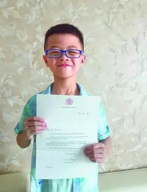 义乌1小学生收到英国女王回信 称希望能再次收到