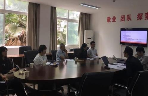 图 平安科技智能引擎部向重庆市疾控中心领导介绍流感预测模型进展