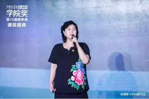 广告人文化集团总裁穆虹致辞