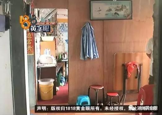 发现摄像机后,租户们就报了警,警方调查得知就是赵大爷放的,同时在摄像机里发现了一些视频,时间从15年开始。