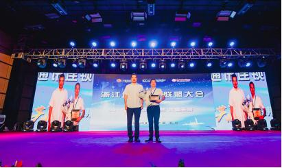 北京联邦集团董事长兼总裁 崔元兴(左)为浙江省联邦通讯协会会长 毛林伟(右)颁发会长授牌