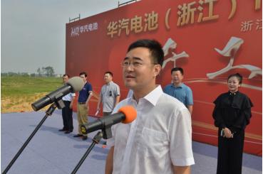 松阳县委书记王峻宣布开工