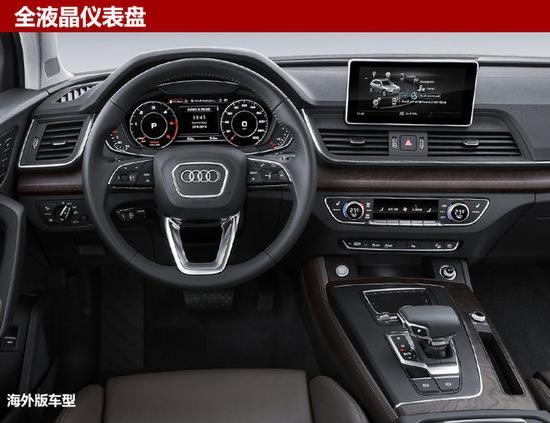 3英寸中控显示屏,下方为两个横置式空调出风口;新车将空调调节按钮