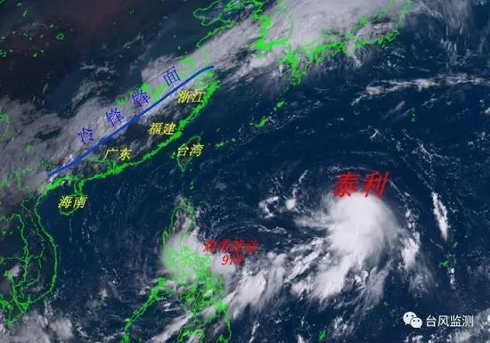 """▲9月11日08时30分,葵花-8号卫星监测到的1718号台风""""泰利""""、热带扰动97W和目前影响我国南方地区的冷空气"""