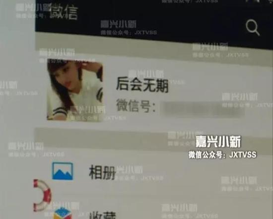 在浙25岁男子冒充美女骗钱 几百男子发了红包被拉黑