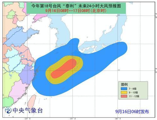 """""""泰利""""未来72小时大风预报图。图片来源:中央气象台网站"""