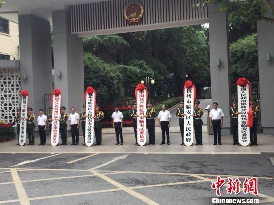 杭州临安撤市设区仪式现场。 宋唯岚 摄