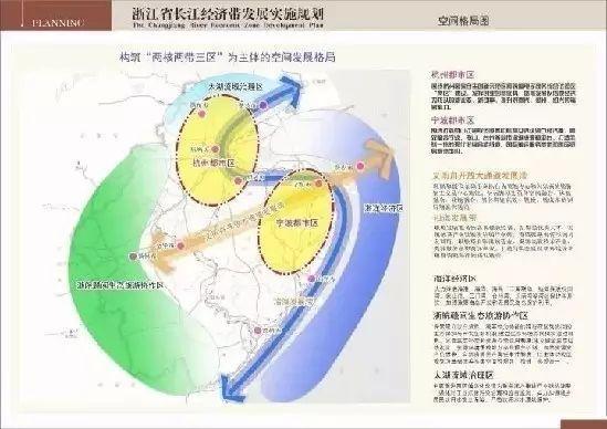 嘉兴科技城公园规划图