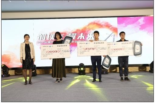 (陈未染总经理为铜奖选手颁奖)
