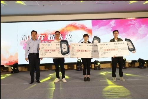 (穆天宇副总经理为银奖选手颁奖)