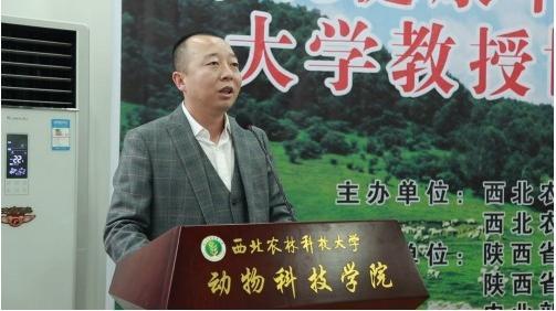 """(博领集团何文总裁为""""陕西羊乳健康中国行""""致辞)"""