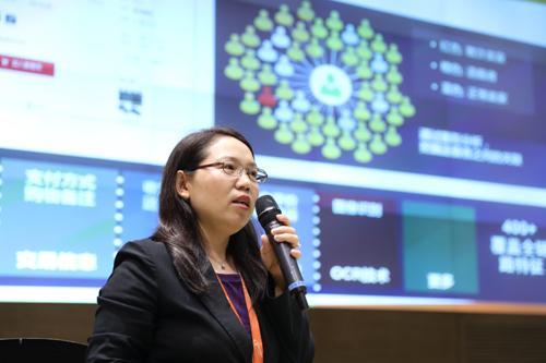 阿里巴巴集团首席平台治理官郑俊芳作知识产权专题介绍