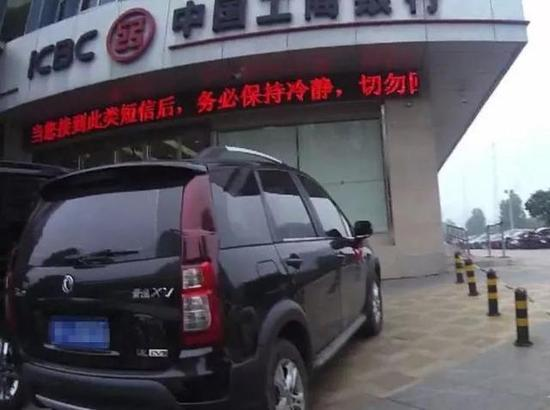 (杨锋一行马上带上蒋奶奶,驱车到陈师傅平时常去的银行进行查找)