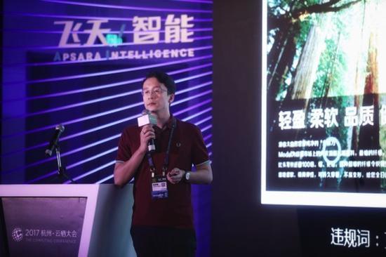 """(图说:阿里巴巴资深技术专家贾梦雷向公众披露""""雷音识字""""技术)"""