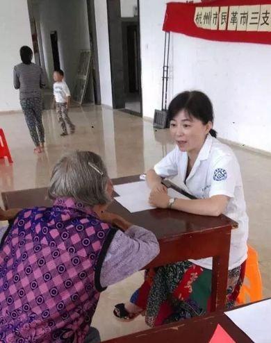 沈醒杭参加民革社会服务活动。