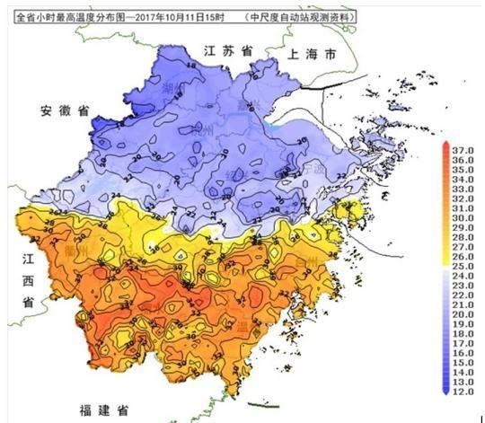 11日浙江15时气温分布图。浙江天气网提供