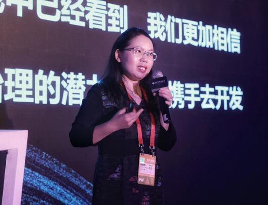 阿里巴巴首席平台治理官郑俊芳