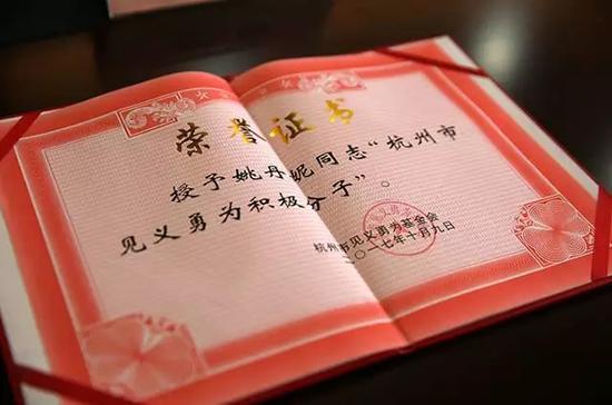 本文图均为 杭州发布微信公众号 图9月13日清晨五点多,65岁的姚丹妮在杭州西湖边晨练回家途中救起一名落水的年轻女孩。