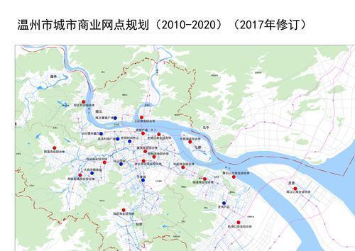 温州市城市商业网点规划批前公示 远景展望至2030年