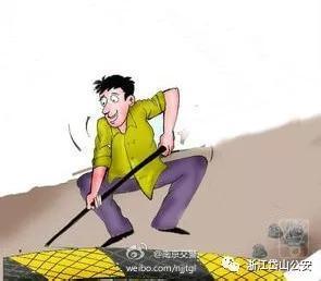 10月31日,施某被岱山警方依法处以行政拘留7天的处罚。