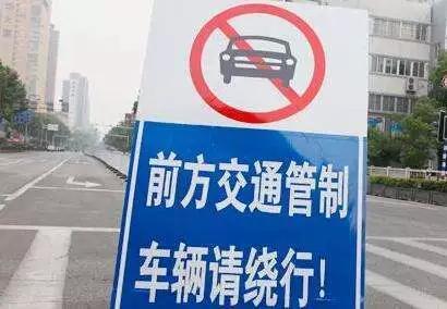 今天9时至12日15时,洋江西路(官渡路至解放大道段)实施交通管制,禁止一切车辆通行。