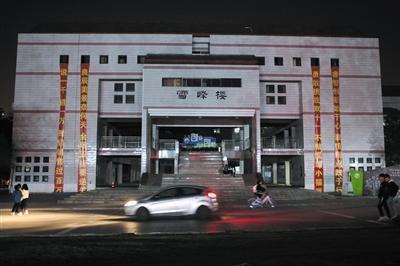 """11月9日,义乌工商职业技术学院创业学院大楼上挂着""""双11""""主题的宣传标语。"""