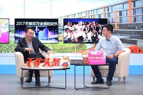 阿里巴巴集团市场公关委员会主席王帅(左)。淘宝千牛直播 图