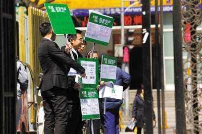 杭州主城二手房周成交三连降 老破小急售房源增加