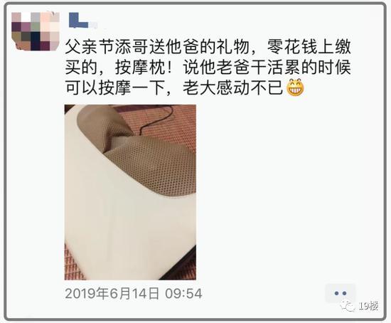 杭州一妈妈晒出超人爸爸 换尿布喂奶陪玩