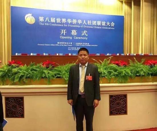 温州籍巴西华人协会会长张伟 遭歹徒枪击不幸身亡